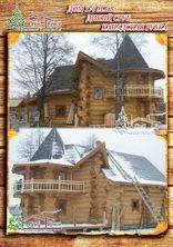 бревенчатый,дом,сруб,крым,рубленый,дикий,канадской,канадская,рубка,построить,выстроить,деревянные,дома,баню,жилой,деревянный,срубы,из,сруба,теплый,экодом,строить,в,крыму,стройка,дерево,уютный,дачный,купить,заказать,дикие,срубы,крымский,строительство,ручна