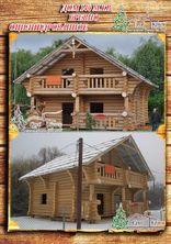 оцилиндрованное,бревно,дома,из,оцилиндрованного,бревна,сруб,крым,срубы,строительство,деревянных,домов,построить,строить,в крыму,бани,быстровозводимые,деревянные,оцилиндрованного,бревен,бревенчатый,домов,рубленый,экодом,выстроить,крымский,деревянного,строй