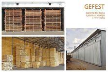 GEFEST DKT – спеціальні сушильні камери для швидкої та якісної сушки деревини.
